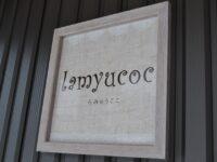 LamyuCoc
