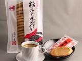 栃の実せんばいは、日本茶にはもちろん、コーヒーにも最適です。