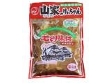 山家のけいちゃんは、少々濃いめの味付けです。たっぷりの野菜とともにお召し上がりください。