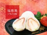 福壽庵人気№1商品のいちご大福 わずか3ヶ月で70,000個売上ました