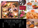 5種の飛騨牛料理入り★旅館清龍特製弁当の夕食&朝食バイキング付きプラン